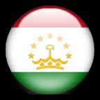 ВНЖ в России для граждан Таджикистана в Санкт-Петербурге, получить вид на жительство для таджиков