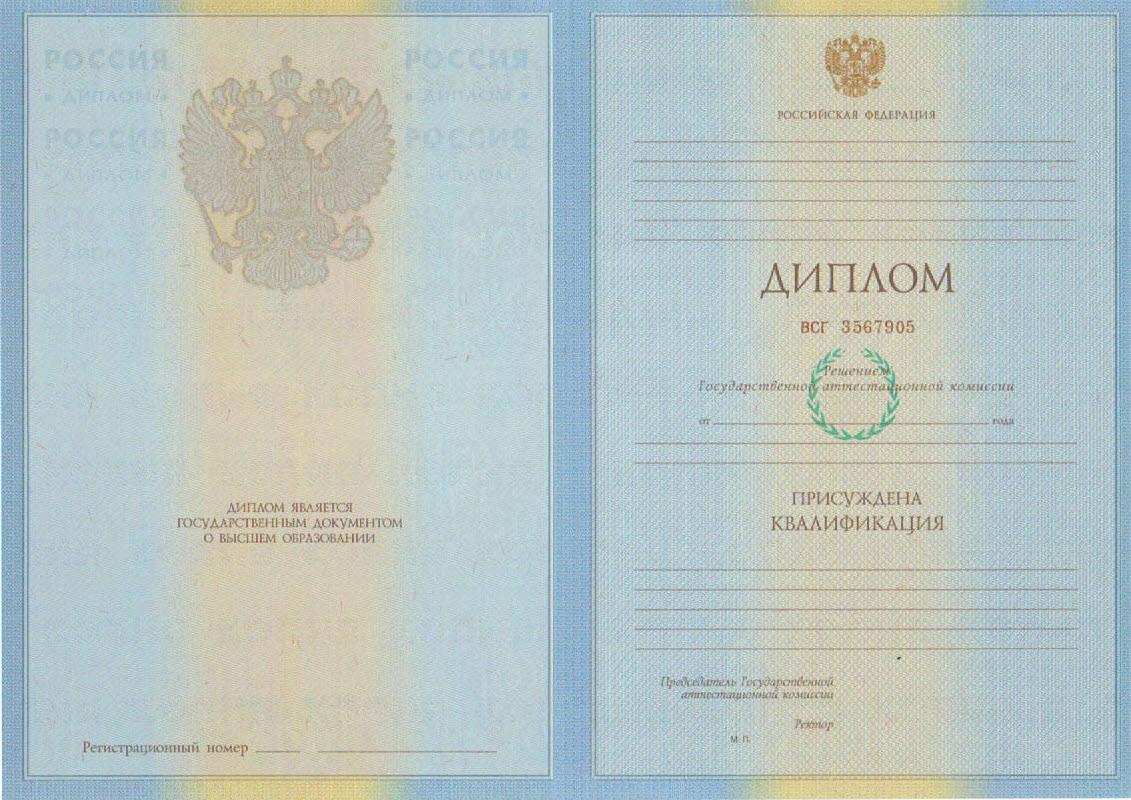 Перевод диплома в Санкт Петербурге стоимость перевода с  За границей юридическую силу диплому о высшем образовании придает его точный перевод заверенный нотариусом В некоторых случаях также требуется штамп