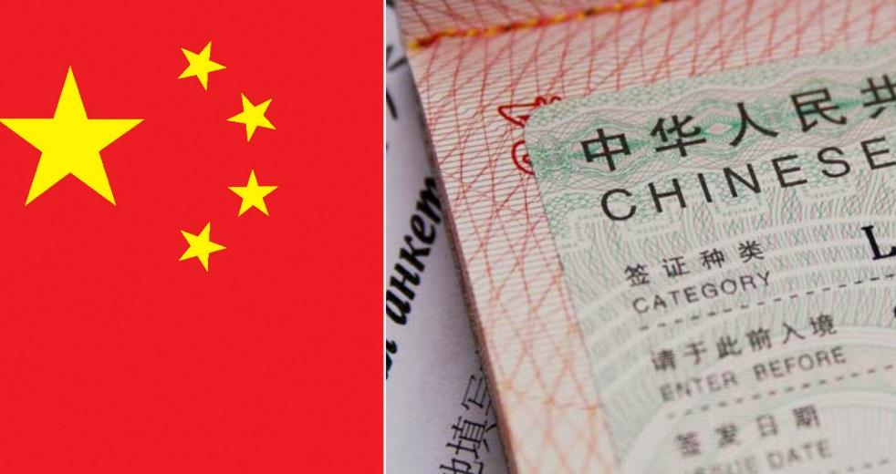 Как следует самостоятельно получать визу в Китай в 2019 году